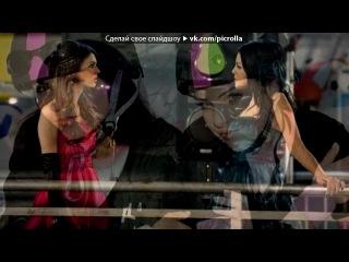 ��������� ������� � �������� ������!))))� ��� ������ Victoria Justice & Elizabeth Gillies - Take A Hint . Picrolla