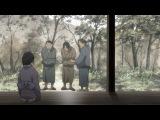 Mushishi / Мастер Муши (Муси) - 1 сезон 25 серия [Озвучка: SakaE]