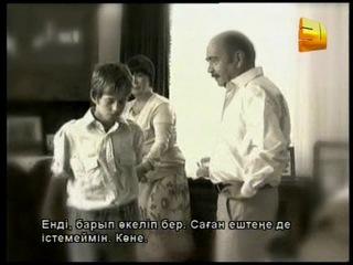 Dudaktan Kalbe - Симфония Любви 1 серия